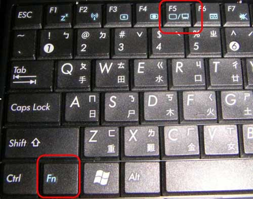How to Unlock Keyboard On Asus Laptop | +1(888)-588-7141 | Solution